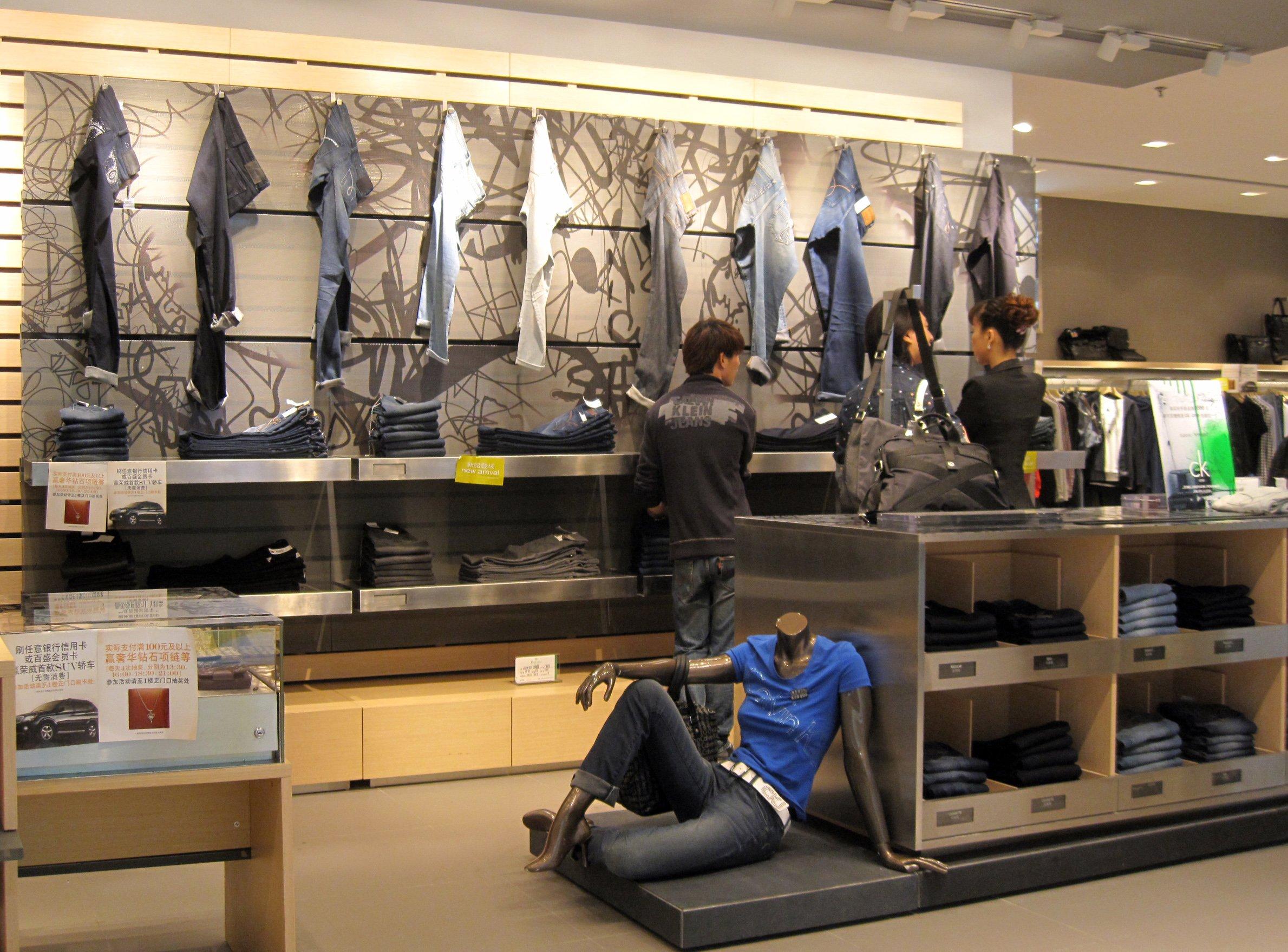 do ferrera description calvin klein jeans corner in huaihai road store images frompo. Black Bedroom Furniture Sets. Home Design Ideas